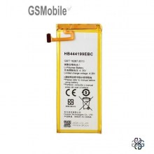 bateria_para_huawei_ascend_g_play_mini6